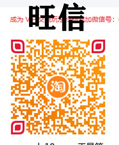 QQ图片20210816165629.png